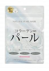 Купить Курс натуральных масок для лица с экстрактом жемчуга, 7 шт Japan Gals JA022LWIFY54