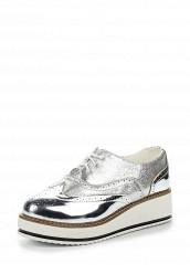 Купить Ботинки Janessa серебряный JA026AWRZY93