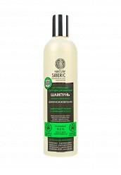 Купить Шампунь для волос Дикий можжевельник, 400 мл Natura Siberica NA026LWLQC97