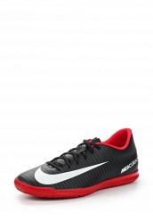 Купить Бутсы зальные MERCURIALX VORTEX III IC Nike черный NI464AMUFW50
