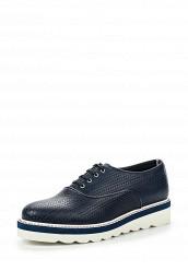 Купить Ботинки Tommy Hilfiger синий TO263AWQFQ50 Португалия