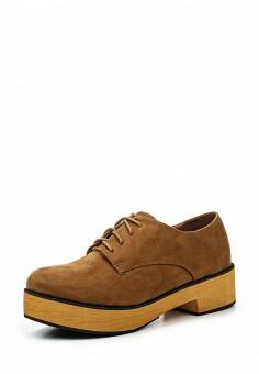Ботинки, Anesia, цвет: коричневый. Артикул: AN045AWRPN39. Женская обувь / Ботинки / Низкие ботинки