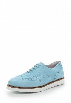 Ботинки, Bambu Europa, цвет: голубой. Артикул: BA070AWSCU95. Женская обувь / Ботинки