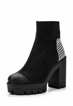 Обувь rieker босоножки