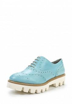 Ботинки, Lamania, цвет: голубой. Артикул: LA002AWQEI64. Женская обувь / Ботинки