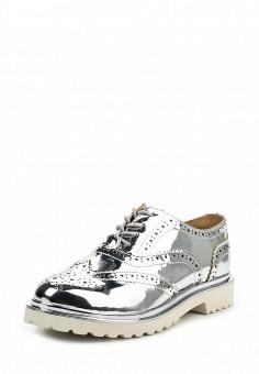 Ботинки, LOST INK, цвет: серебряный. Артикул: LO019AWPXX33. Женская обувь / Ботинки