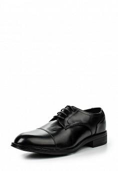 Детская обувь в нижнем новгороде - купить детскую обувь для