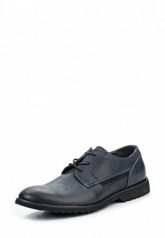 Ботинки темно-синего цвета McArthur выполнены из натуральной кожи