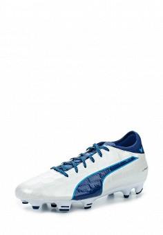 Бутсы, Puma, цвет: белый. Артикул: PU053AUQOX57. Женская обувь / Кроссовки и кеды / Кроссовки