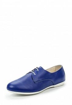 Ботинки, Ralf Ringer, цвет: синий. Артикул: RA084AWRRT14.