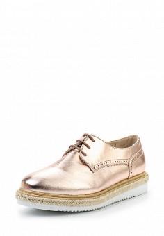 Ботинки, Tony-p, цвет: розовый. Артикул: TO041AWSOA69. Женская обувь / Ботинки / Низкие ботинки