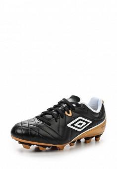 Бутсы, Umbro, цвет: черный. Артикул: UM463AMKAM26. Мужская обувь / Кроссовки и кеды