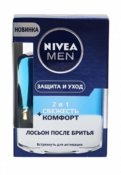 Купить Лосьон после бритья Nivea 2 в 1 Защита и уход, 100 мл NI026LWVJD31 Польша