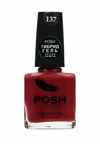 Купить Гель-лак для ногтей Posh Гибрид без УФ лампы Тон 137 красное бордо бордовый PO021LWXZK80 Россия