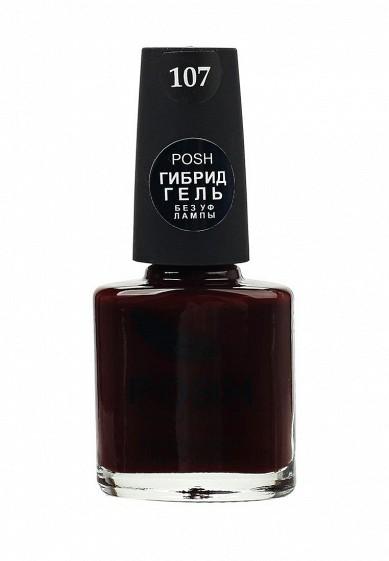 Купить Гель-лак для ногтей Posh Гибрид без УФ лампы Тон 107 теное темное бордо бордовый PO021LWXZM91 Россия