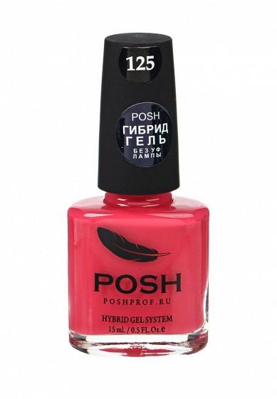 Купить Гель-лак для ногтей Posh Гибрид без УФ лампы Тон 125 пион насыщенный розовый PO021LWXZN15 Россия