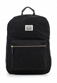 Рюкзаки волгоград где купить рюкзаки для девочек в школу