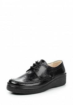Ботинки, Salamander, цвет: черный. Артикул: SA815AMGNV77. Мужская обувь / Ботинки и сапоги