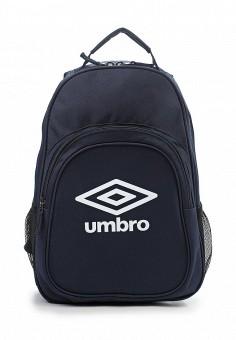 Рюкзаки спортивные umbro королев чемоданы