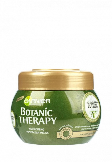 Маска для волос ботаник терапи гарньер